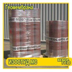 Профилированная мембрана Изостуд МС (1,5х20; 400 г/м2)