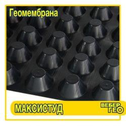 Профилированная мембрана Максистуд (2x20; 1000 г/м2)