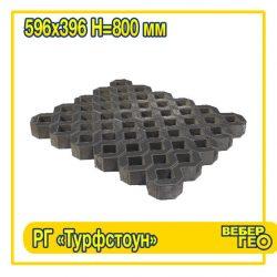 решетка газонная черная Турфстоун 596х396 800 мм