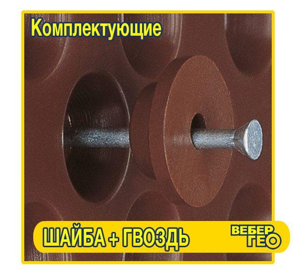 Шайба + гвоздь (200 шт/упак)