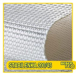 Тканый геотекстиль Stabilenka 200/45