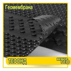 Профилированная мембрана Тефонд (2,07х20; замок; 600 г/м2)