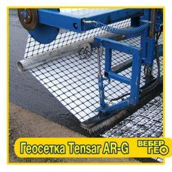 Геосетка Tensar AR-G