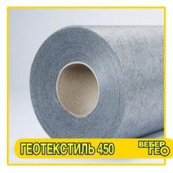 Геотекстиль 450 г/м2, рулон (6м*50п.м.)