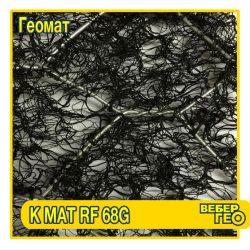 KMat RF Metal 68G (2x25м)