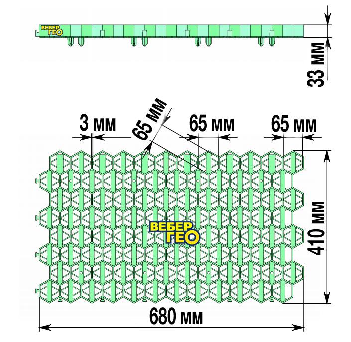 Чертеж-Схема газонная решетка Эко