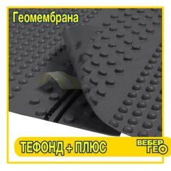 Тефонд Плюс (2,07х20; замок; герметик; 650 г/м2)
