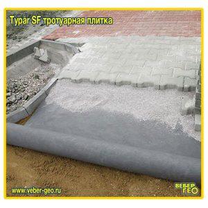 Геотекстиль Typar SF применяется для укладки тротуарной плитки