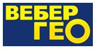 Вебер-Гео